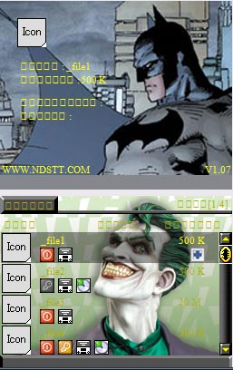 Thumbnail 1 for Batman/Joker DSTT Skin